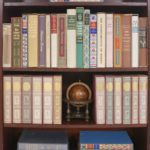 Our Literary Heritage